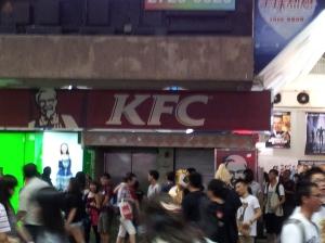 KFC (攝於2011年8月)