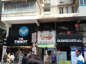 攝於2012年初, 當時百老匯士多仍在, 旁邊是名錶店。